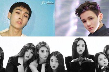 เพลงของอิลฮุน BTOB, CLC และคิมซามูเอล ถือว่าไม่เหมาะสมสำหรับออกอากาศช่อง KBS