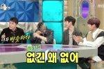 ซึงรี BIGBANG เปิดเผยวิธีการแบ่งท่อนร้องให้กับสมาชิกในเพลงต่าง ๆ ของ BIGBANG