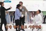 อีซังมิน MC ใหม่ใน Weekly Idol เข้าใจผิดว่า คังแดเนียล เป็นลีดเดอร์ของวง Wanna One