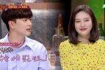 อดีตคู่รักจาก We Got Married ซองแจ BTOB จอย Red Velvet กลับมาเจอกันใน Sugar Man 2