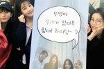 สาวๆ Red Velvet แสดงให้เห็นถึงความรักภายในวง ส่งรถบรรทุกอาหารไปถึงกองถ่ายละคร!