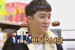 ซึงรี BIGBANG พยายามจะคีพคูล เมื่อพบกับแฟนคลับ แต่เธอกลับบอกว่า เธอชอบวง BTS