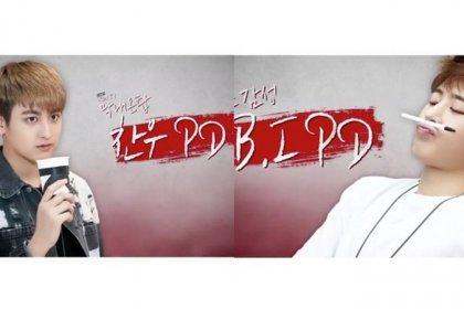 iKON ผันตัวเองเป็นโปรดิวเซอร์รายการ iKON TV ในคลิปทีเซอร์เดี่ยวสุดฮา! ฮาแค่ไหน มาชม!