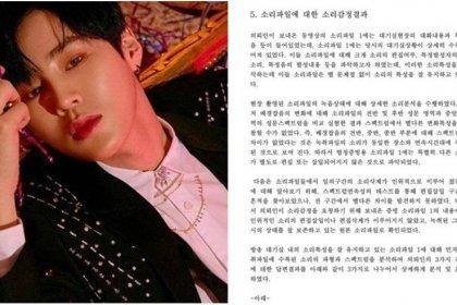 ผลวิเคราะห์เสียงครั้งที่ 2 ของ ฮาซองอุน Wanna One ที่พลาดหลุดออกอากาศสด ถูกเผยแล้ว!
