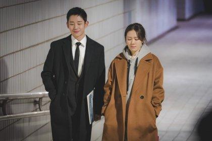 Something in the Rain ซีรีส์เกาหลีเรื่องใหม่ สตรีมแล้ววันนี้ทาง Netflix