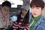 ซงจีฮโยและจีซอกจิน พยายามจะขอร้องให้หนุ่มจิน BTS มาออก Running Man แต่จินดันมาไม่ได้!
