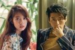 ปาร์คชินฮเย คอนเฟิร์ม! จะรับบทในละครเรื่องใหม่ของ tvN ร่วมกับฮยอนบิน!!