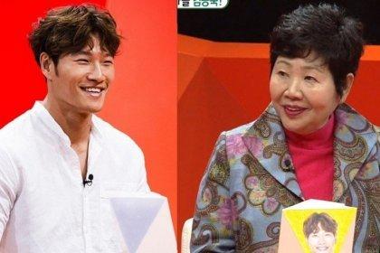 คุณแม่ของ คิมจงกุก แสดงความผิดหวัง เมื่อลูกชายสุดหล่อออกไปเที่ยวกับเพื่อนผู้ชาย!