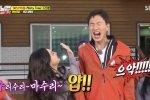 การทำท่าแอ๊บแบ๊วของสาว ๆ TWICE ใน Running Man ทำให้อีกวางซูอยากจะเปลี่ยนชื่อของเขา!