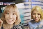 ฮโยยอน Girls' Generation เผยเหตุผลที่รู้สึกอึดอัดทุกครั้ง เวลาที่อยู่กับ แทยอน แค่ 2 คน