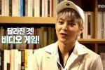 ซิ่วหมิน EXO เปิดเผยว่าทำไมสมาชิกในวงถึงหลีกเลี่ยงการดื่มกับเขา?!