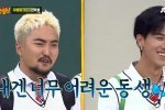 ยูบยองแจ ภูมิใจนำเสนอว่าเคสโทรศัพท์ของเขาขายดีที่สุดในประวัติศาสตร์ของ YG