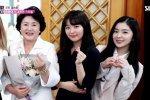 ไอรีน Red Velvet ดูเหมือนว่าจะไม่ชอบทำท่ามินิฮาร์ทหรือเปล่านะ?!