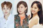 นิชคุณ 2PM จะเข้าร่วมกับฮาจีวอนและคิมเซจอง Gugudan ในรายการวาไรตี้ใหม่!