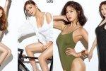 4 ไอดอล K-POP สาวสวย ที่มีเรือนร่างสุดฮอต ได้มาถ่ายภาพร่วมกันกับ Cosmopolitan!