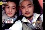 ชาอึนอู ASTRO และยูบยองแจ เล่นแอปมือถือสลับหน้ากันใน Those Who Cross The Line