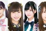 4 ผู้เข้าแข่งขันรายการ PRODUCE 48 สาวชาวญี่ปุ่น ได้ออกจากการแข่งขันกลางคัน!