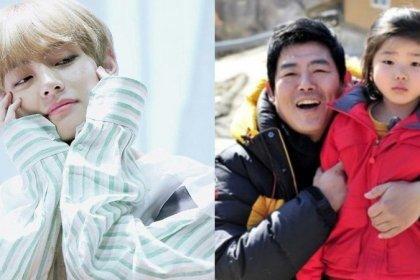 วี BTS แอบเผย เป็นแฟนคลับตัวยงของ ซองบิน สาวน้อยตัวเล็กน่ารัก ลูกสาวของ ซองดงอิล!