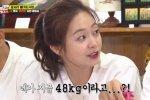 จอนโซมิน (Jeon So Min) เผยเธอมีน้ำหนักตัวเพียงแค่ 48 กิโลเท่านั้น! ใน Running Man!