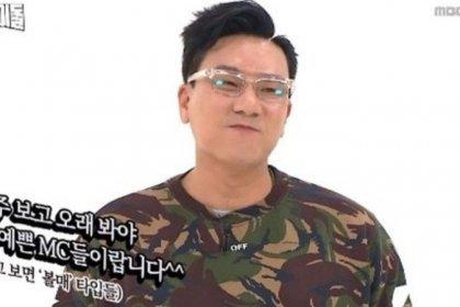 เหล่า MC จากรายการ Weekly Idol พูดถึง การถูกวิพากษ์วิจารณ์ว่าพวกเขานั้นน่าเบื่อ!