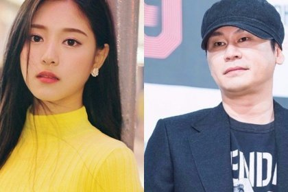 ช็อควงการ! ฮยอนจิน LOOΠΔ ท้าทาย ป๋าหยาง YG ใน 2018 Ice Bucket Challenge!