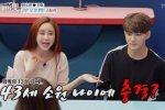 ฮัมโซวอน เปิดเผยว่า จินหัว สามีของเธอมีปฏิกิริยายังไงเมื่อรู้ว่าเธออายุห่างจากเขา 18 ปี