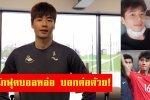 กีซองยง นักฟุตบอลหล่อ บอกต่อด้วย! นักฟุตบอลทีมชาติเกาหลีใต้ ผู้มีดีกรีความหล่อ ล้น!