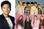 ป๋าหยาง YG แสดงความยินดีกับ iKON และ BLACKPINK กับความสำเร็จในการทำเพลง