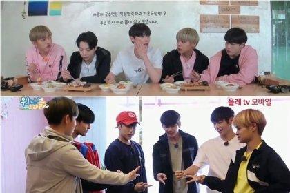 สมาชิก Wanna One ใช้เวลาที่มีค่าอย่างสนุกสนานด้วยกันที่เกาะเชจู!