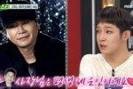นัมแทฮยอน เผย ป๋าหยาง YG แห่ง YG Ent. เป็นผู้ที่มีบุญคุณต่อชีวิตของเขา ตลอดไป!