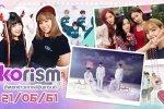 อัพเดตเทรนด์ใหม่ก่อนใคร อัพเดตข่าวบันเทิงเกาหลีประจำสัปดาห์ กับรายการ Korism !