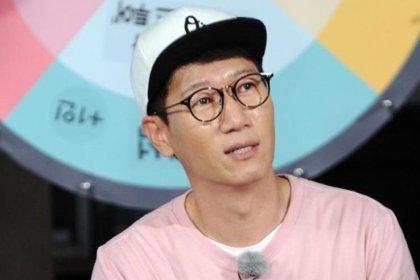 คุณพ่อของ จีซอกจิน เสียชีวิตลงแล้ว + รายการ Running Man ออกเอกสารแถลงการณ์!