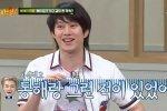 คิมฮีชอล Super Junior เปิดเผยว่าเขากับทงแฮบังเอิญไปเดตกับสาวคนเดียวกันได้ยังไง!