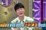 อีซึงฮุน WINNER เปิดเผยว่าเขาเคยเดตกับเซเลบระดับท็อปและเผย 3 เคล็ดลับสำหรับการเดตกับคนดัง!