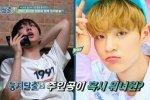 ซานฮา ASTRO โทรหาอีแดฮวี Wanna One เพื่อนสนิทของเขาและถูกแดฮวีแซวแกล้งเขา!