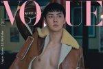 เซฮุน EXO อวดความเซ็กซี่ของซิกแพกในการถ่ายแบบขึ้นปกนิตยสาร Vogue