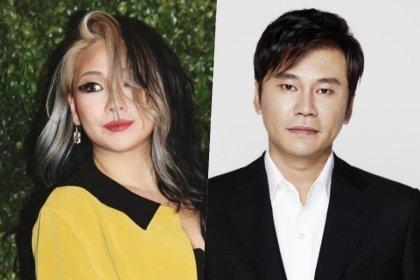 ซีแอล (CL) เข้าไปแสดงความเห็นในไอจีของป๋ายางแห่ง YG ที่ไม่ตอบกลับข้อความของเธอ