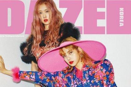 ลิซ่า โรเซ่ BLACKPINK ขึ้นปกนิตยสาร Dazed Korea + ภาพใหม่ที่ถูกปล่อยออกมา!