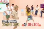 จีซอง NCT ปรากฏตัวเซอร์ไพรส์เพื่อเต้นแบทเทิลกับเวนดี้ Red Velvet ใน Idol Room