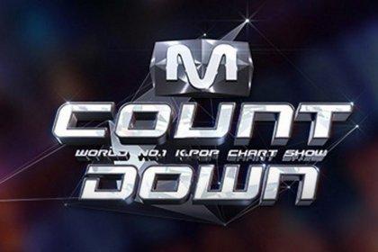 M! Countdown ออกมาประกาศจะยกเลิกการออกอากาศในสัปดาห์นี้!