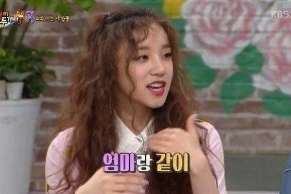อูกี (G)I-DLE บอกว่านักแสดงคิมซูฮยอนเป็นอาจารย์สอนภาษาเกาหลีของเธอ?