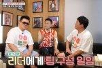 ลุงผัก J.Y. Park แห่ง JYP บอกว่าเขาไม่มีโอกาสคุยกับ Stray Kids เลยจนกระทั่งหลังจากเดบิวต์!