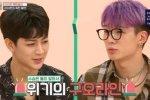 ยุนฮยอง iKON บอกว่าเขารู้สึกอึดอัดกับบ๊อบบี้แต่บ๊อบบี้บอกว่ายุนฮยองชอบจับก้นเขา!