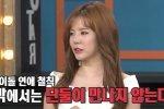 ซันนี่ Girls' Generation ให้คำแนะนำไอดอลรุ่นน้องเกี่ยวกับเคล็ดลับการเดต!