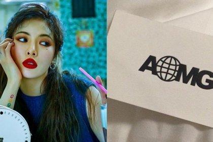 แฟนๆ สังเกตว่า สไตลิสของ ฮยอนอา โพสต์โลโก้ AOMG ในไอจี - เมเนเจอร์ลบ Cube ออกจาก bio