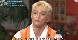 ดงฮยอก iKON แสดงฉากล้อเลียนป๋ายางแห่ง YG ตอนที่เขาลืมโทรศัพท์มือถือ!