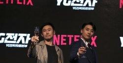 ซึงรี น้องเล็ก BIGBANG พูดถึงบทบาทผู้นำองค์กรในซิทคอมเรื่องใหม่ + แพลนเข้ากรมในอนาคต