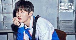 ชาวเน็ตเซ็ง! มีแค่เบาะแสเดียวเท่านั้น ที่ดูเหมือนว่า ยุนจีซอง Wanna One จะอัดเพลงเดี่ยว!