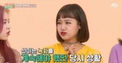 ชเวยูจอง Weki Meki เปิดเผยชื่อคนดังที่เธออยากจะได้เบอร์โทรศัพท์มากที่สุด?!