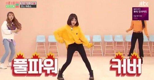 ชเวยูจอง Weki Meki โชว์สุดยอดพลัง คัฟเวอร์แด๊นซ์เพลง IDOL และ MIC Drop ของ BTS